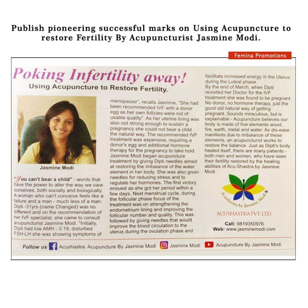 Poking infertility away